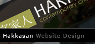 Hakkasan Website Design